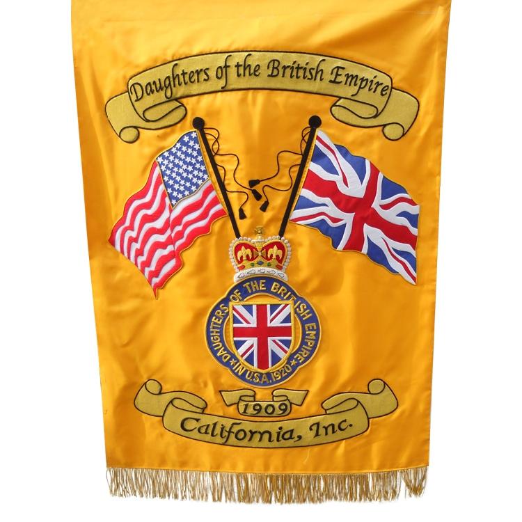 Banner Gold Fringe